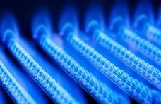 Типы горелок газовых котлов